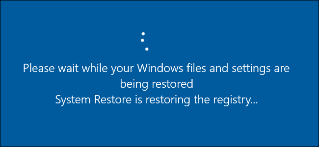 Sistema de Recuperación en Windows