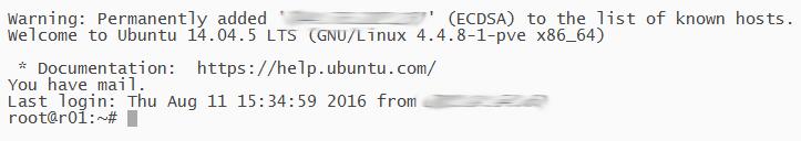 Advertencia de servidor agregado a la lista de host conocidos